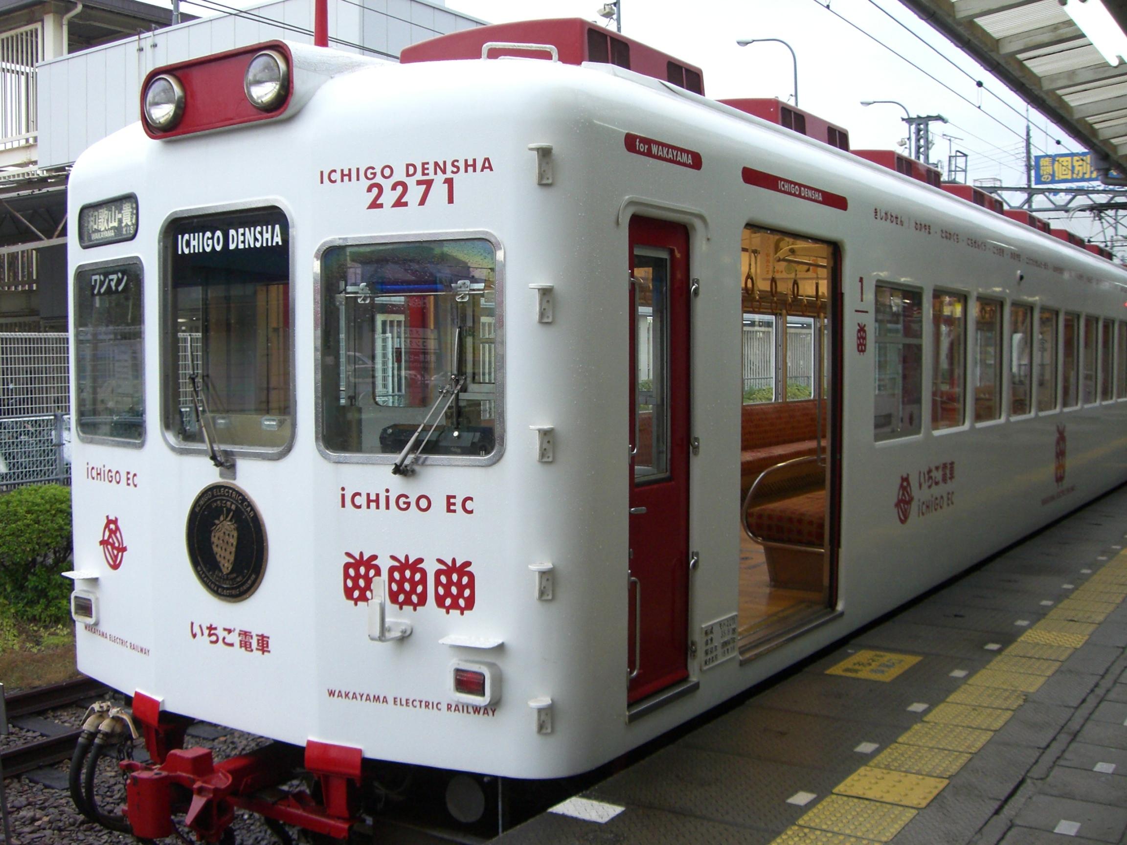 草莓電車-1.JPG