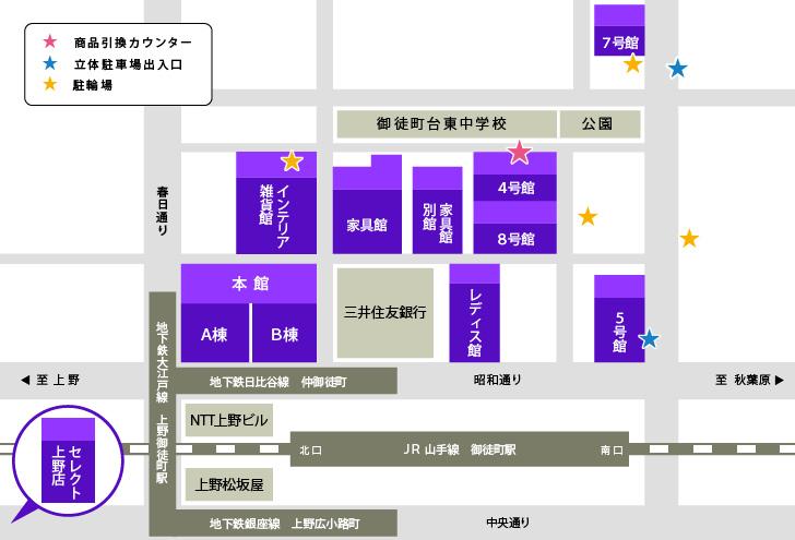 多慶屋地圖.jpg