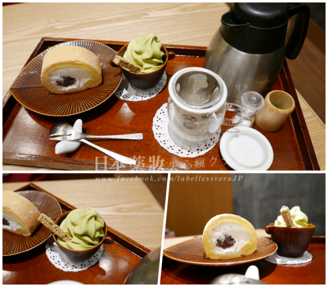 下午茶組圖.png