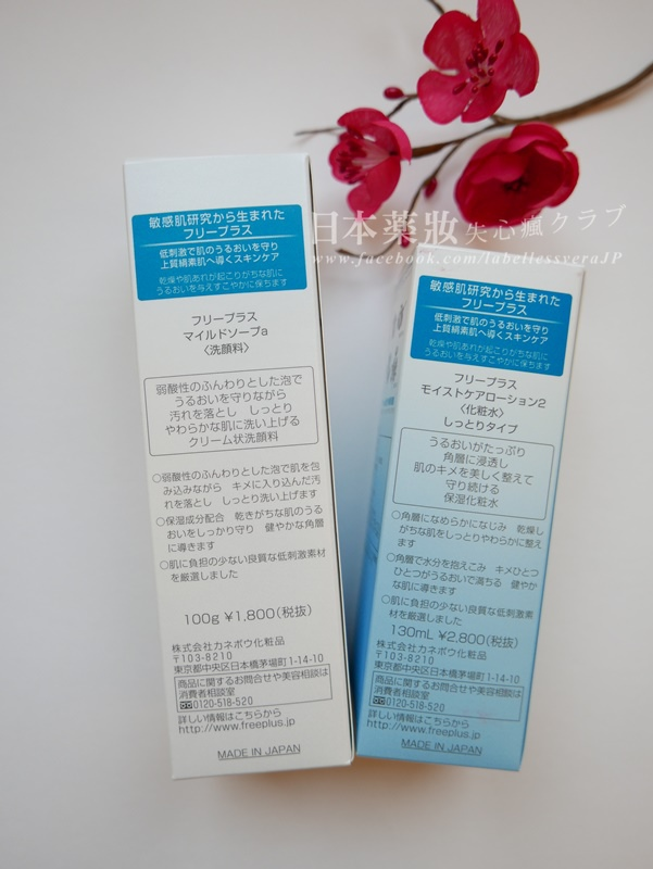 P1430265.JPG