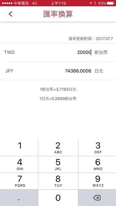 S__43712549.jpg