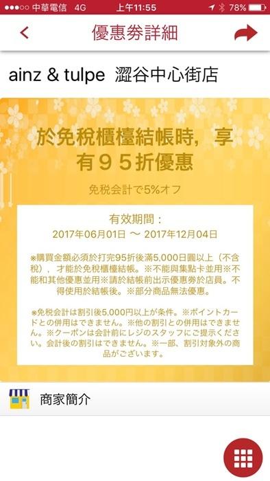 S__43712558.jpg