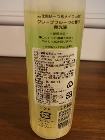 RIMG0459.JPG