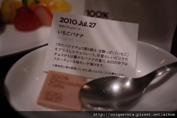 P1030101.JPG