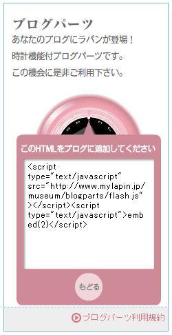 lapin clock2.jpg