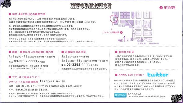 2010-04-04_164530.jpg
