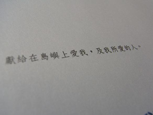 RIMG0263-s.jpg