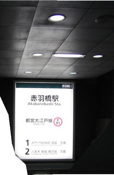 2010-04-22_194059.jpg