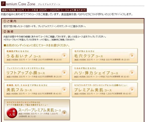 2010-04-13_165657.jpg