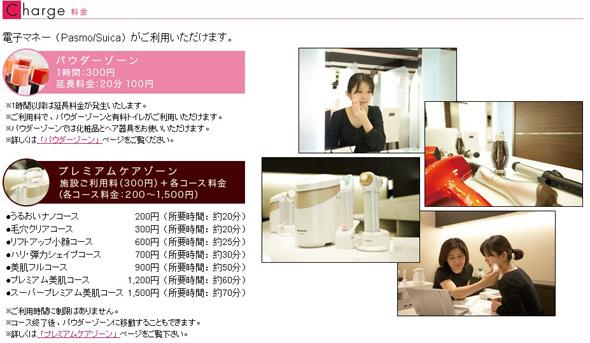 2010-04-13_165815.jpg
