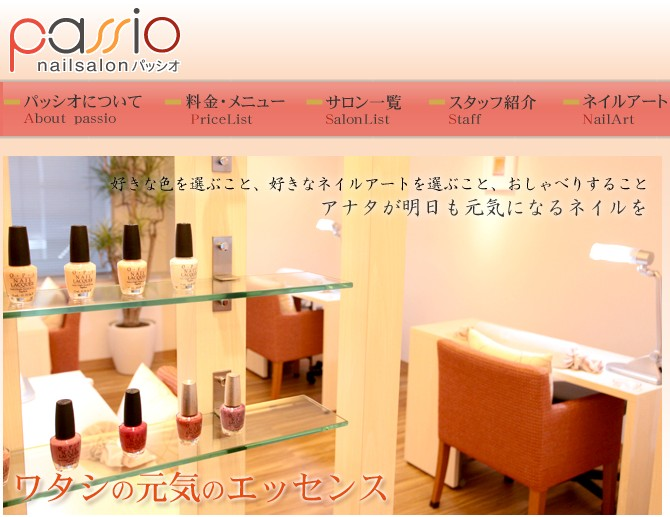 2011-03-28_123342.jpg