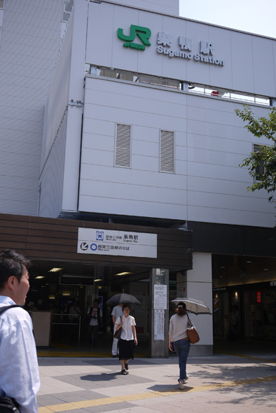 P1000863.JPG