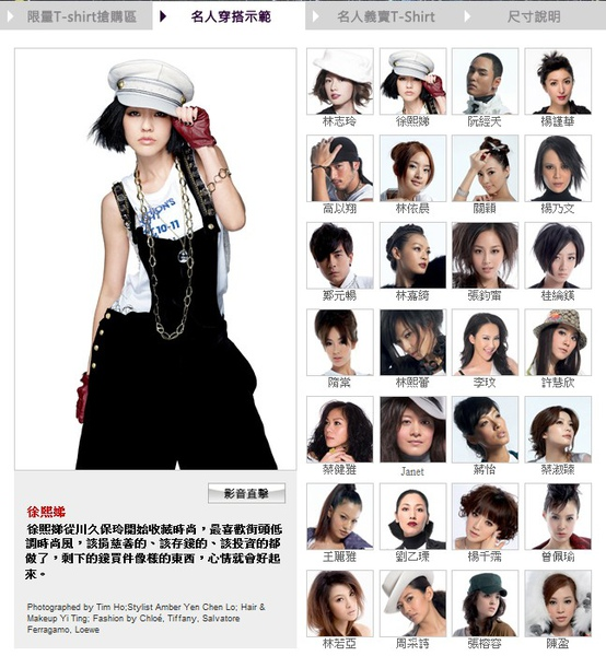 2009-09-09_001647.jpg