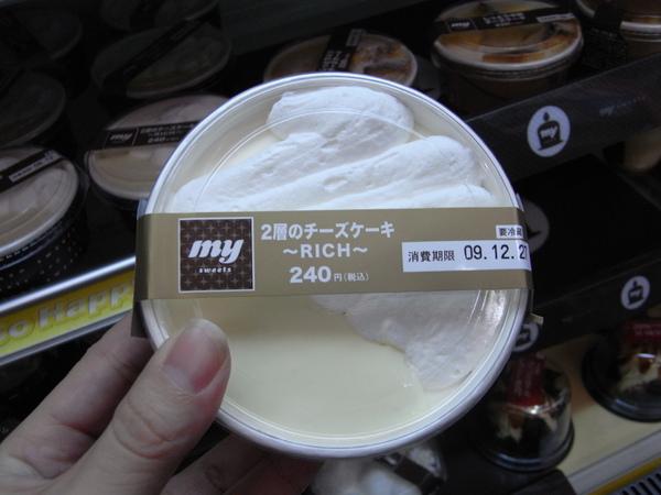 RIMG0313.JPG