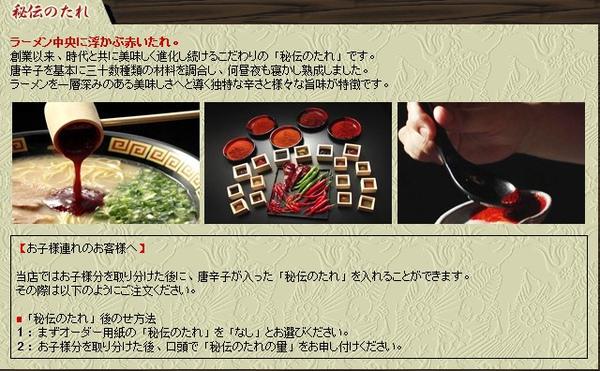 2010-01-10_152943.jpg