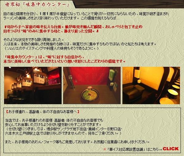 2010-01-10_153050.jpg