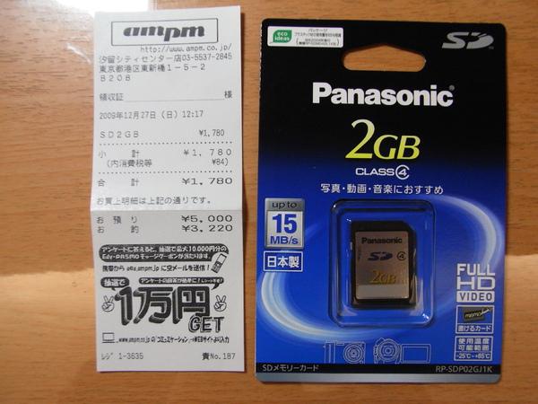 RIMG0356.JPG