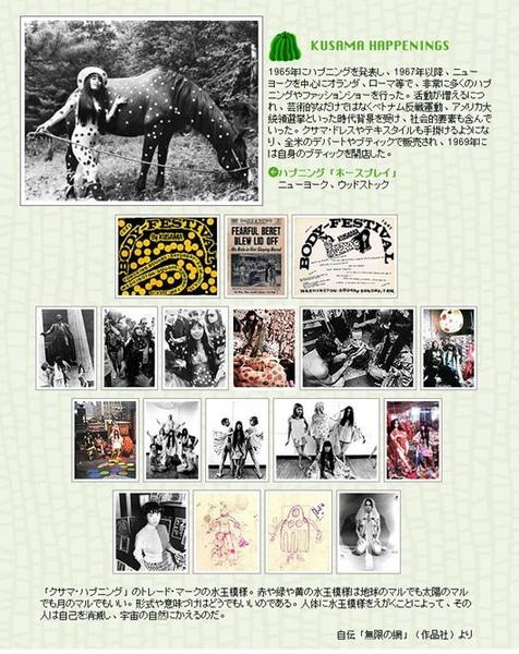 2010-03-28_011841.jpg