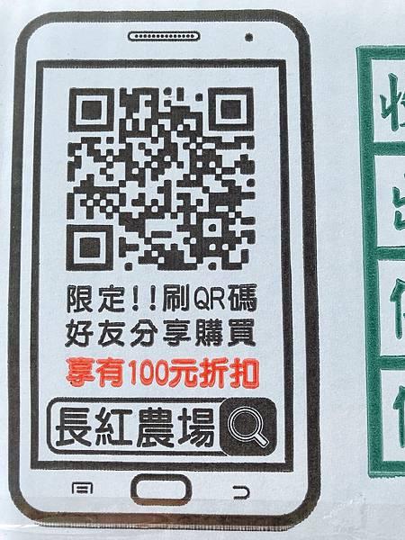 【網購】送禮也要送健康!台北人最愛水果禮盒推薦!動動手指水果宅配到你家(高雄產地直送)–外銷等級長紅農場火龍果禮盒
