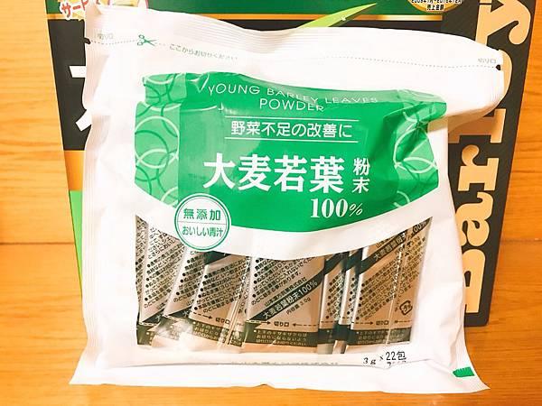 【健康】OTHERS山本漢方大麥若葉酵素粉末(抹茶口味)日本女性最愛青汁!快跟宿便分手吧!(COSTCO限定大包裝)