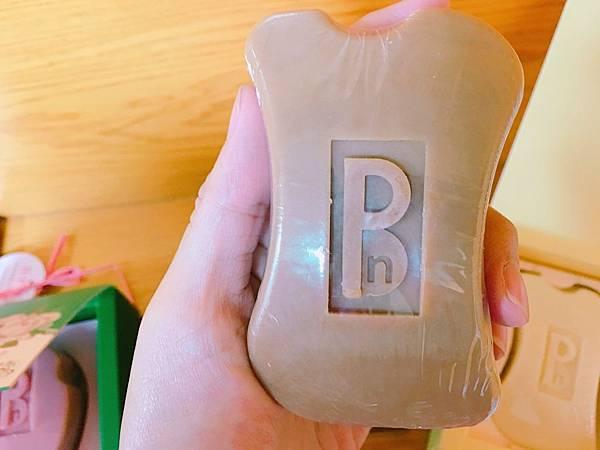 【開箱】洗澡兼按摩。舒緩洗淨還能幫助纖體!精油手工皂清潔保養一次到位!–BPN機能皂