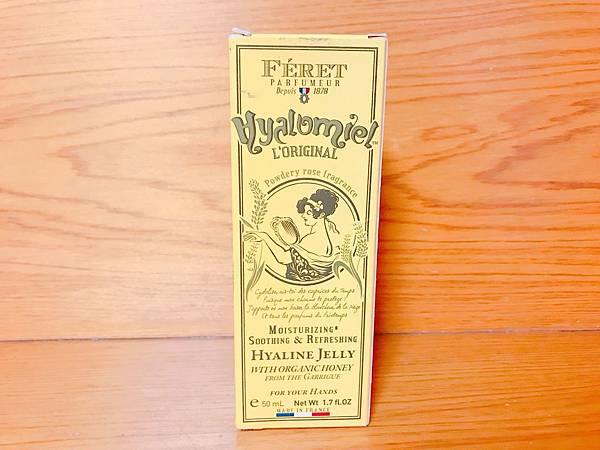 【保養】好用不黏膩。滋潤清甜香氣蜂蜜護手霜。Feret Parfumeur費雷夫人有機蜂蜜修護凝膠