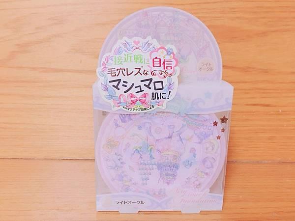 【開箱】好用又可愛!日本帶回超可愛馬戲團遮瑕粉餅。粉質細膩&控油兼遮瑕還有淡淡少女香氣–ECONECO遮瑕粉餅(01偏白色)