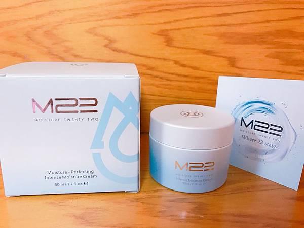 【保養】以保濕為根本的保濕保養品品牌!敏感混合肌適用。保濕保水做好重拾22歲的夢想–M22乳霜精華液系列
