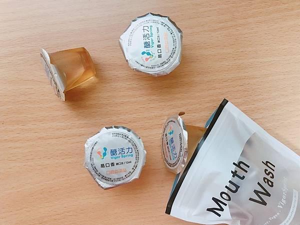 【開箱】約會 / 開會一定要有的隨身漱口水&超方便口腔噴霧。搭配無酒精漱口水養成潔牙好習慣維護牙齒健康-醣活力天然酵素牙膏