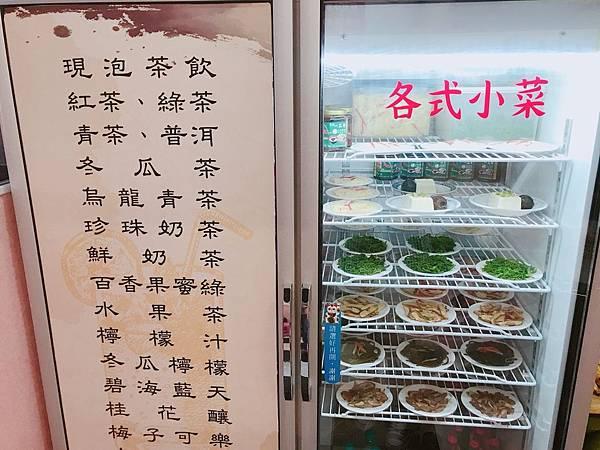 【花蓮美食】2018花蓮必吃人氣美食 / 花蓮市區美食 / 連鎖扁食品牌-花蓮一品香