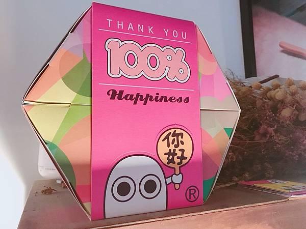【開箱】高雄人氣伴手禮 / 高雄可愛手工餅乾。你好,幸福!超古錐紅豆人讓聖誕節交換禮物充滿幸福感。高雄婚禮小物推薦人氣商品之一-古錐家幸福餅乾100%幸福禮盒