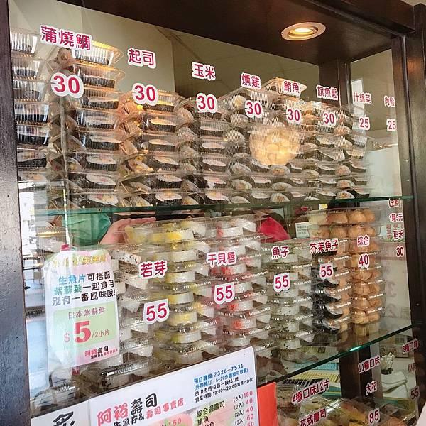 【台中美食】近科博館超人氣平價美食。平假日都大排長龍的平價壽司!不用到日式名店也能吃到美味壽司&新鮮生魚片。銅板價大滿足!-阿裕壽司