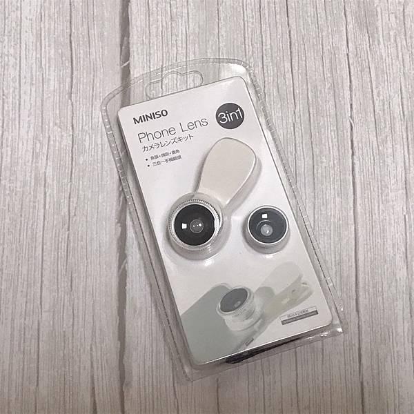 【開箱】名創優品小物推薦!MINISO三合一手機鏡頭夾(魚眼、微距、廣角)-MINISO 名創優品3 in 1手機鏡頭