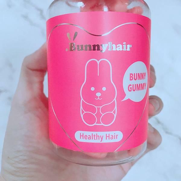 【健康】頭髮保養?強化滋養髮根?先別說這個了!你聽過吃的護髮嗎?香香甜甜Q萌兔子造型軟糖跟你一起愛護秀髮-Bunny hair邦妮軟糖