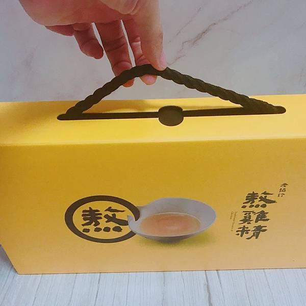 【開箱】送禮不再燒腦。健康是最好的禮物!比雞精更好喝。比滴精雞更能喝到精華的敖雞精-老協珍熬雞精