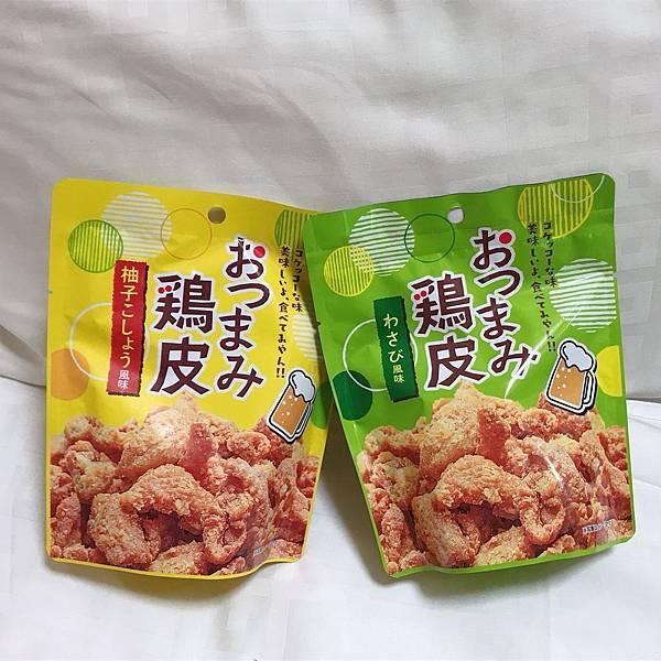 【開箱】下酒菜推薦!日本人氣雞皮餅乾(超人氣日本代購零食)跟現炸的一樣酥脆!宵夜下午茶好夥伴-おつまみ雞皮芥末口味&柚子風味
