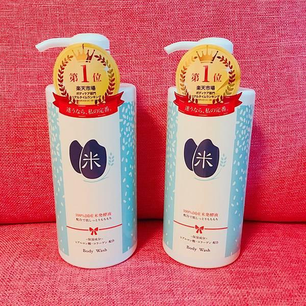 【開箱】日本樂天排行第1純米發酵青春沐浴露。多種果酸+乳酸給肌膚滿滿保護力-朵朵 DORE DORE純米發酵沐浴露