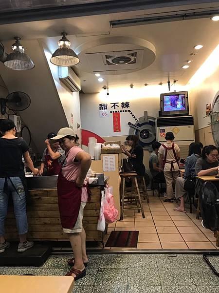 【新竹美食】新竹火車站美食-雙星甜不辣&零下21度C
