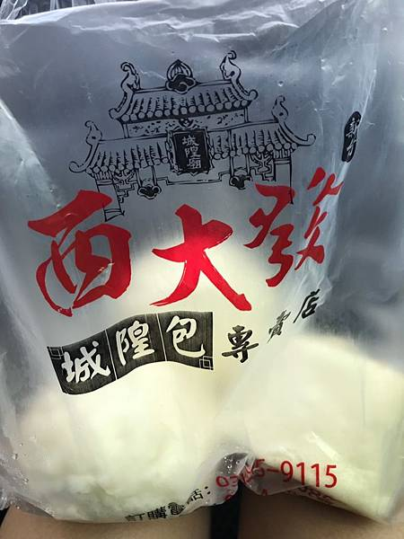 【新竹美食】新竹城隍廟美食-西大發城隍包&丞祖胡椒餅