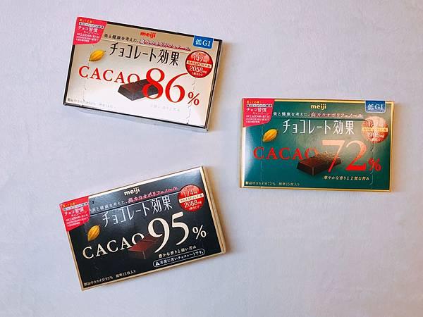 【開箱】日本人氣話題「明治提神巧克力」。讓高可可黑巧克力&膳食纖維巧克力成為你的健身好搭檔!日常最佳紓壓零食且富含可可多酚幫助解緩生理期不適。獨立包裝巧克力 / 隨身攜帶巧克力歡樂隨時有!-明治巧克力(86%黑巧克力 / 72%黑巧克力 / 95%黑巧克力).jpg