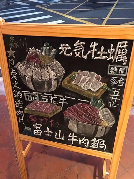 【台中美食】台中隱藏巷弄的厲害丼飯(復古日式風格 / 特色日式料理)。生丼、熟丼、壽司、手捲都豪美味!-森川丼丼大橋橫町