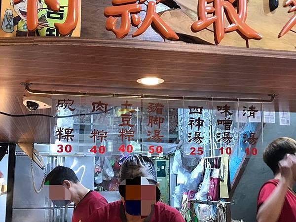 【高雄美食】鹽埕老店平價碗粿肉粽。料多實在、價格平實的高雄在地美味。不管吃碗粿還是吃肉粽就要肉吃大塊的!-郭家肉粽