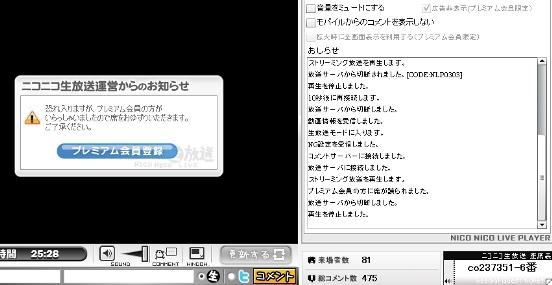 2010-04-14-212337.jpg
