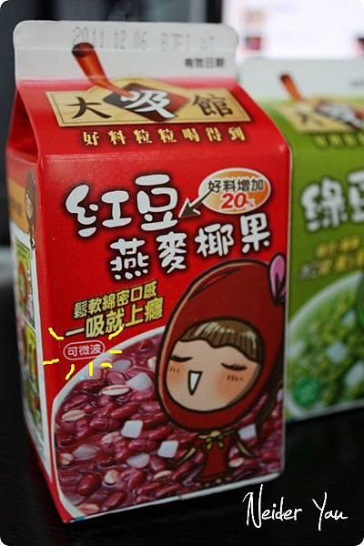 泰山紅豆燕麥椰果 正面.jpg