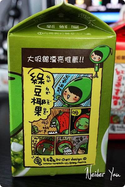 泰山綠豆椰果 火氣退散.jpg