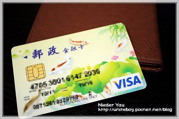 Visa金融卡01.jpg