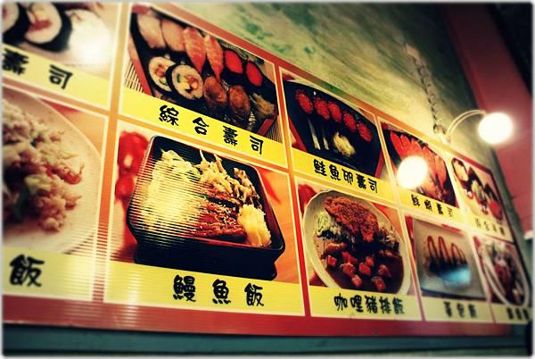 屏東夜市日式小館-鰻魚飯&咖哩豬排飯&壽司