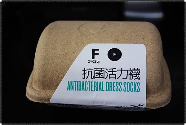 titan-抗菌活力襪