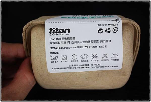 titan-抗菌活力襪洗滌說明