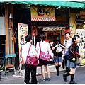 Bdog木炒麵麵包-客人群